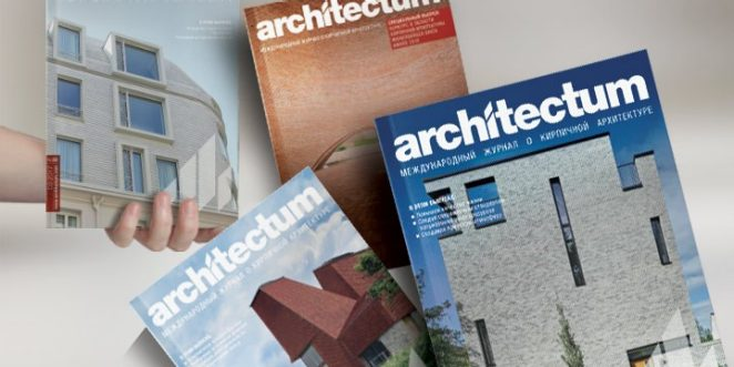 Photo architectum magazines
